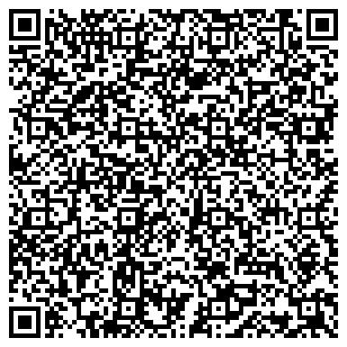 QR-код с контактной информацией организации ВСЕРОССИЙСКОЕ ОБЩЕСТВО СЛЕПЫХ, районная организация