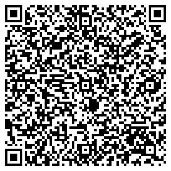 QR-код с контактной информацией организации Адаком, ООО