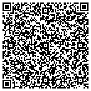 """QR-код с контактной информацией организации 000 """"Оил Кард"""""""