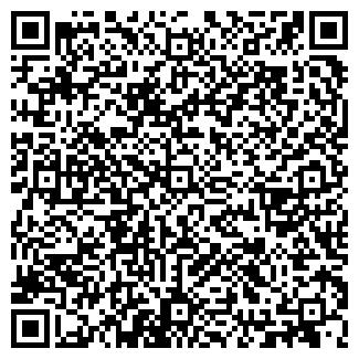 QR-код с контактной информацией организации Sana1979