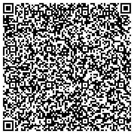 QR-код с контактной информацией организации МЕСТНАЯ ОБЩЕСТВЕННАЯ ОРГАНИЗАЦИЯ ПЕНСИОНЕРОВ-ВЕТЕРАНОВ ВОЙНЫ, ТРУДА, ВООРУЖЁННЫХ СИЛ И ПРАВООХРАНИТЕЛЬНЫХ ОРГАНОВ
