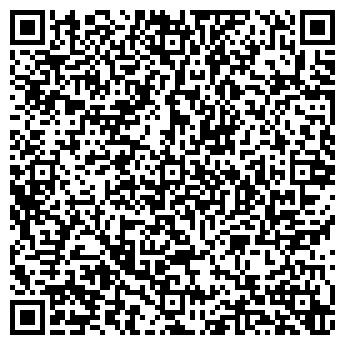 """QR-код с контактной информацией организации Общество с ограниченной ответственностью ТОВ """"ЛУЦЬК-ЕКСПЕРТ"""""""