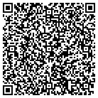 QR-код с контактной информацией организации ООО Агро-СПК