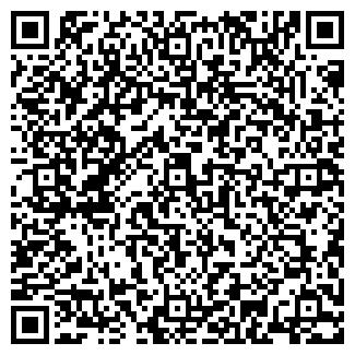 QR-код с контактной информацией организации LTC. AG