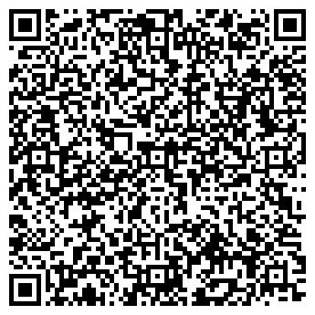 QR-код с контактной информацией организации ЧП Еременко