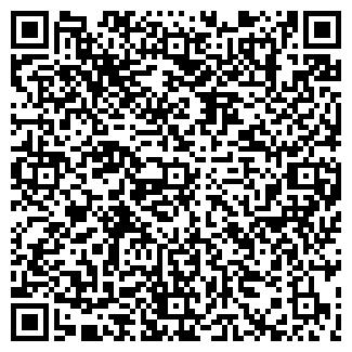 """QR-код с контактной информацией организации ФХ """"Екосвит"""""""
