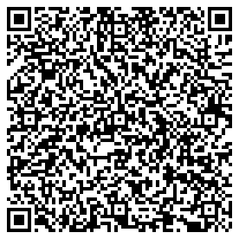 """QR-код с контактной информацией организации ПП""""Золотая рыбка"""""""