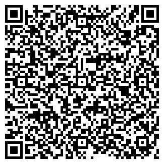 QR-код с контактной информацией организации ГЕММА ПТФ