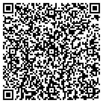 QR-код с контактной информацией организации Ария Продукт ООО