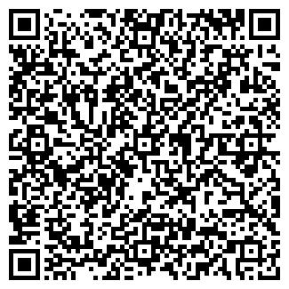 QR-код с контактной информацией организации ип.баракат