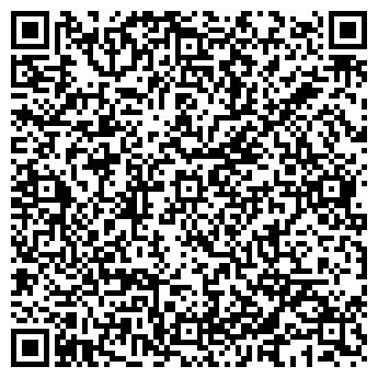 QR-код с контактной информацией организации ЧП Верзилов