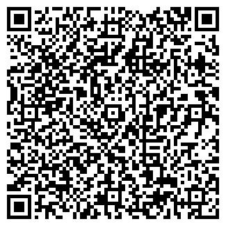 QR-код с контактной информацией организации DF Agro