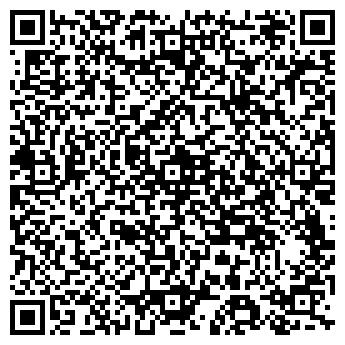 QR-код с контактной информацией организации Пародіз