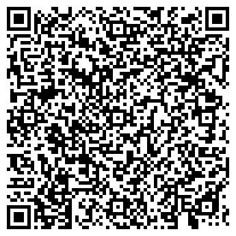 """QR-код с контактной информацией организации КФХ """"Березко АС"""""""