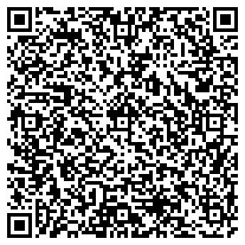 """QR-код с контактной информацией организации КХ """"Рамазанов"""""""