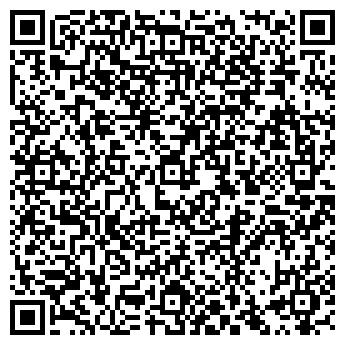 """QR-код с контактной информацией организации """"Копыльское райпо"""""""