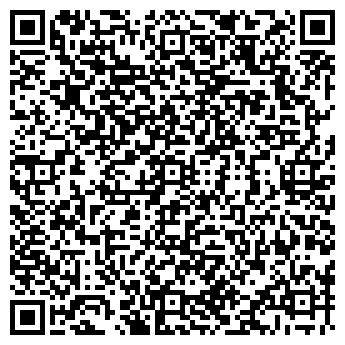 """QR-код с контактной информацией организации ИООО """"ЛатЭкспорт"""""""