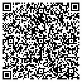 QR-код с контактной информацией организации A&D