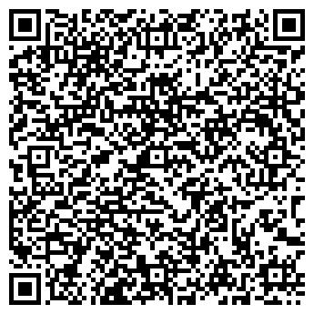 QR-код с контактной информацией организации ООО Кредит-двор