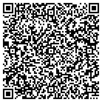 QR-код с контактной информацией организации ЧП Шут В.И.