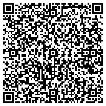 """QR-код с контактной информацией организации C/з """"Миндальный"""""""