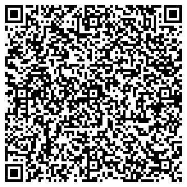 """QR-код с контактной информацией организации интернет магазин """"САЛИМ"""""""