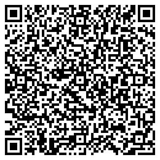 QR-код с контактной информацией организации TOO KPEC