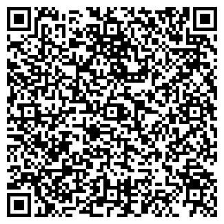 """QR-код с контактной информацией организации СПД """"Добрев"""""""