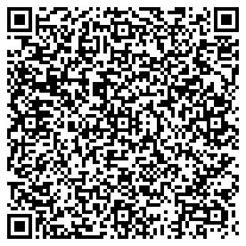 QR-код с контактной информацией организации СПД Хаджиогло Г.