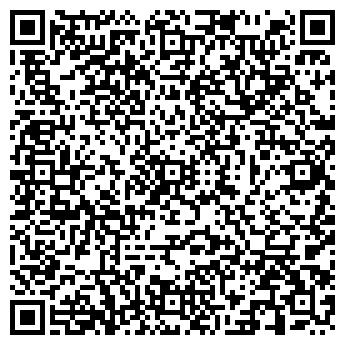 """QR-код с контактной информацией организации ООО """"КИМИК"""""""