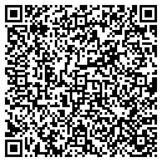 """QR-код с контактной информацией организации """"Кипарис"""""""