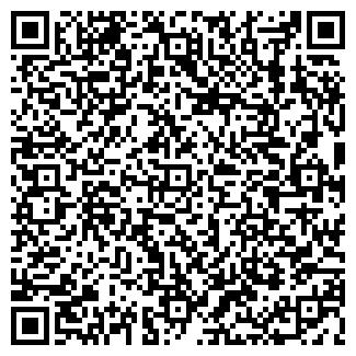 QR-код с контактной информацией организации МПП «Апекс»