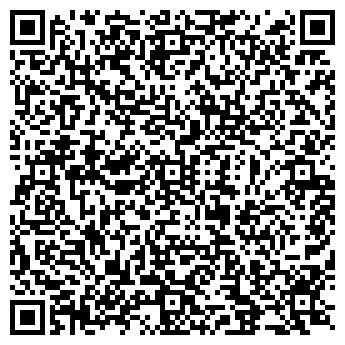 QR-код с контактной информацией организации Slavkeram