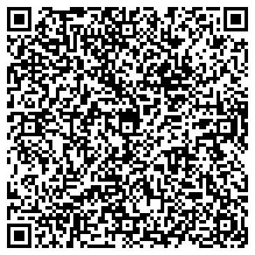 QR-код с контактной информацией организации TumanTech (ТуманТек), ТОО