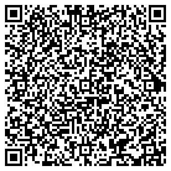 QR-код с контактной информацией организации Фалькон-Украина, ООО