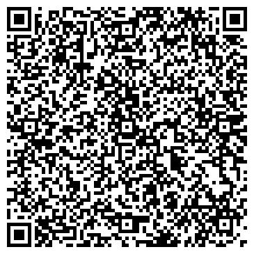 QR-код с контактной информацией организации Пелих, ЧП