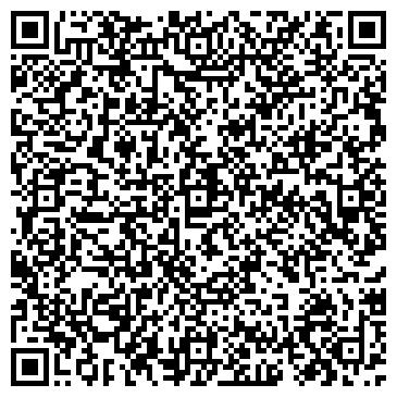 QR-код с контактной информацией организации Ласточка, ТОО