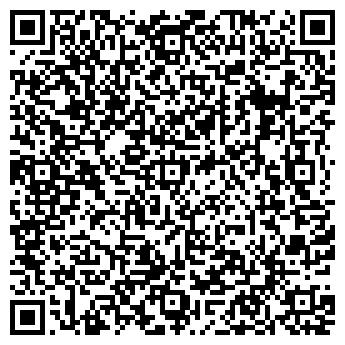 QR-код с контактной информацией организации Биолог, ЧП