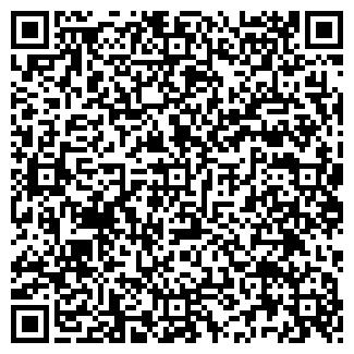 QR-код с контактной информацией организации СОВЕТ ВЕТЕРАНОВ № 10