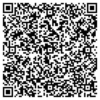 QR-код с контактной информацией организации Мэйк
