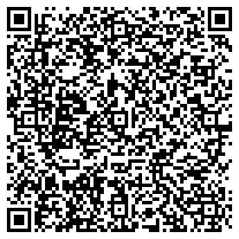 QR-код с контактной информацией организации ИП Твардовський