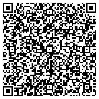 QR-код с контактной информацией организации Компания КИТ, ООО