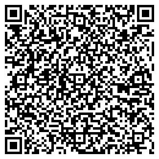 QR-код с контактной информацией организации ООО Куценко