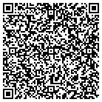 QR-код с контактной информацией организации ООО АгроПромИнвест