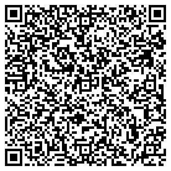 QR-код с контактной информацией организации LTD Колхидский орех