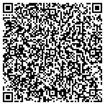 """QR-код с контактной информацией организации Фермерское хозяйство КХ """"ЯСНАЯ ЗАРЯ"""""""