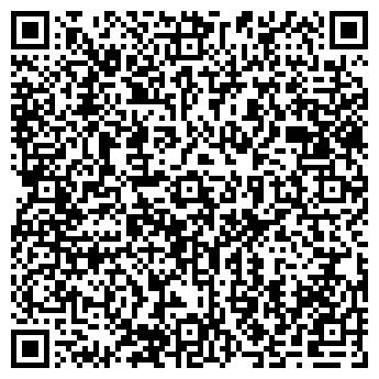 QR-код с контактной информацией организации ИУП «Файв Старс»