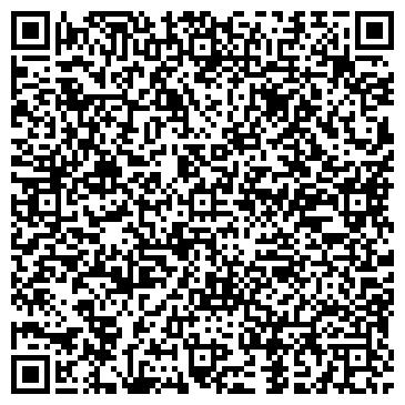 """QR-код с контактной информацией организации ООО""""Декофлора"""""""