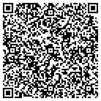 """QR-код с контактной информацией организации ип""""игнатьев"""""""