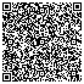 QR-код с контактной информацией организации Общество с ограниченной ответственностью Альянс - Тас